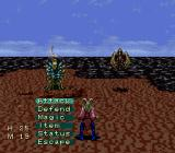 The 7th Saga SNES 2 weak enemies.