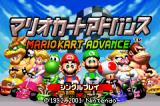 Mario Kart: Super Circuit Game Boy Advance Japanese title screen