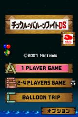 Tingle's Balloon Fight DS Nintendo DS Title Screen