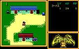 Crimson II PC-88 The first protagonist's home village