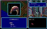 Crimson III PC-98 More low-level slugs, or whatever they are