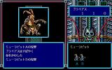 Crimson III PC-98 Tougher enemies appear
