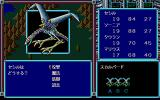 Crimson III PC-98 Vultures, shmultures...