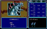 Crimson III PC-98 Hey there, reptile!