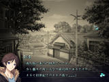 Baldr Sky Dive1: Lost Memory Windows Memories from Kou's past surface