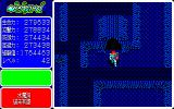 Jehard PC-88 An ultra-high-level character proudly explores a bluish dungeon