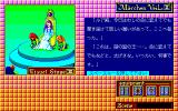 Märchen Veil II PC-98 Begging Lua for help