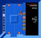 Sansū 5・6-nen: Keisan Game NES Repeat this process until the answer is completely solved