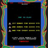 Galaga Palm OS Start screen