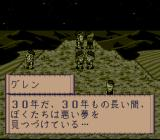 Megami Tensei Gaiden: Last Bible III SNES What can stop the war and bring peace back to the planet?