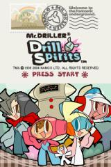 Mr. DRILLER: Drill Spirits Nintendo DS The title screen.