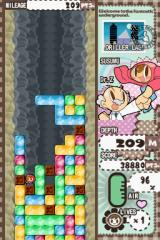Mr. DRILLER: Drill Spirits Nintendo DS Every so often, the color scheme will change.