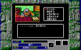 Zeliard PC-88 Opening a bank account. Really!