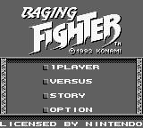 Raging Fighter Game Boy Title and main menu of the European and North American version