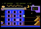Popeye Atari 5200 Collect musical notes on this level