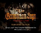 The Granstream Saga PlayStation Title screen