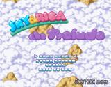 Sky & Rica DOS Title screen