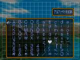 Simulation RPG Tsukuru PlayStation Editing the title screen for the game-to-be.