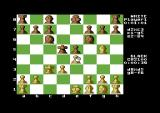 The Fidelity Chessmaster 2100 Commodore 64 Tight game.