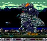 Aldynes: The Mission Code for Rage Crisis SuperGrafx New weapon that shoots in two directions; using it against this boss