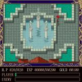 Ancient Ys Vanished Sharp X68000 I could also swear this park and the fountain were not there, either!