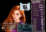Falcom Classics SEGA Saturn Xanadu: She must be a good charisma teacher...