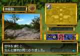 Falcom Classics II SEGA Saturn Asteka 2: Outside area