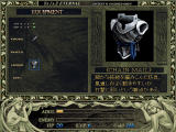 Ys I II Complete Windows Ys: detailed equipment information