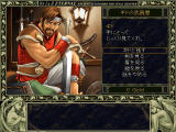 Ys I II Complete Windows Ys 2: Blacksmith