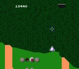 Xevious NES Here come's a flying board