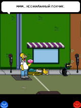 The Simpsons Arcade J2ME Homer Simpson and donut in the same frame? What a surprise!