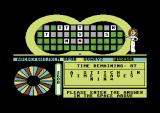 Wheel of Fortune: New Second Edition Commodore 64 Got the right answer.