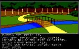 The Quest FM-7 A bridge! A bridge! No tolls, no trolls! Hurray!