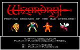 Wizardry: Proving Grounds of the Mad Overlord FM-7 Title screen