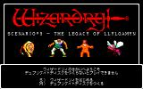 Wizardry: Legacy of Llylgamyn - The Third Scenario FM-7 Title screen