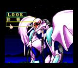 Dennō Tenshi: Digital Ange TurboGrafx CD Looking command with a lone object to choose from