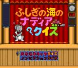 Fushigi no Umi no Nadia: The Secret of Blue Water TurboGrafx CD Quiz mode