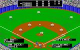 MicroLeague Baseball II DOS Batter up! (EGA)