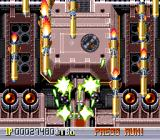 Ginga Fukei Densetsu: Sapphire TurboGrafx CD Trying to avoid a barrage of missiles