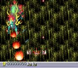 Ginga Fukei Densetsu: Sapphire TurboGrafx CD Battle in a forest against a flying flaming dude