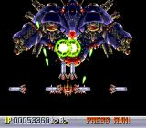 Ginga Fukei Densetsu: Sapphire TurboGrafx CD Ominously looking boss. I don't think side missiles will work here