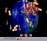 Ginga Fukei Densetsu: Sapphire TurboGrafx CD Colorful battle with Earth as the background