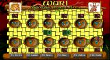 Wari: The Ancient Game of Africa DOS Start screen