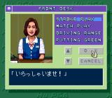 Power Golf 2: Golfer TurboGrafx CD The receptionist offers play modes