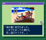 Power Golf 2: Golfer TurboGrafx CD ...and go on vacation!