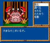 Kagami no Kuni no Legend TurboGrafx CD It will take a long time until you'll be able to pass here