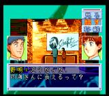 Digital Comic Patlabor: Chapter of Griffon TurboGrafx CD We need some time off