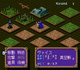 Kisō Louga II: The Ends of Shangrila TurboGrafx CD Near enemy castle