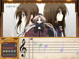 Symphonic Rain Windows You can select songs and practice