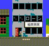Takeshi no Chōsenjō NES Going outside and punching people!